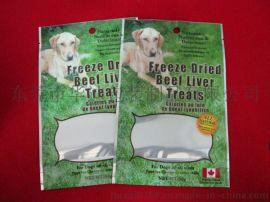 供应良品狗粮包装袋 宠物食品包装袋 精美印刷包装袋