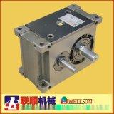 東莞廠家直銷聯順凸輪分割器,傳動機構分度盤