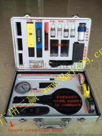 铝合金水质测试工具箱家用净水器安装&示范工具箱