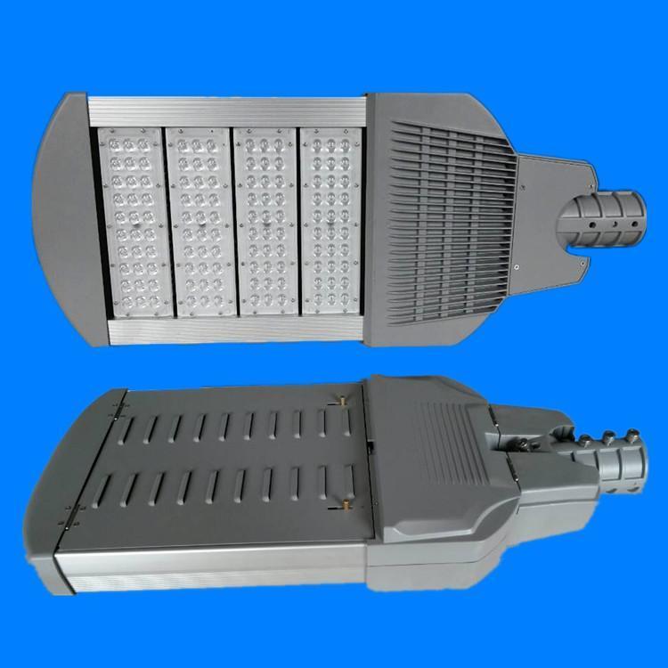 LED模组路灯外壳120W
