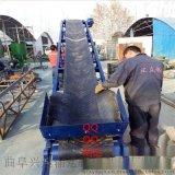 供應多用途皮帶機 優質化工原料裝車機批發供應多用途皮帶機 優質化工原料裝車機批發y2