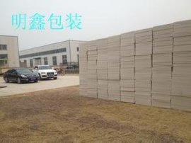 厂家直销漳州明鑫牌加密高密型挤塑板XPS适用于各种建筑隔热保温
