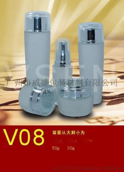 乳液瓶玻璃 化妝水瓶子 化妝品瓶子