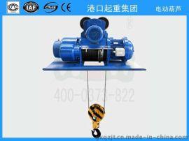 铸造厂用5吨冶金电动葫芦价格