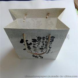 供应纸袋纸 手袋纸 防水 防油 防霉 防蛀 安全阻燃撕不烂