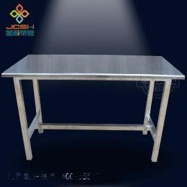 苏州不锈钢洁净工作台/厨房工作台/不锈钢工作台价格