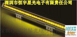 LED黄色洗墙灯LED红色洗墙灯LED绿色洗墙灯,LED蓝色洗墙灯,LED线条投光灯LED线条泛光灯LED线条灯