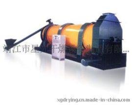 高湿物料干燥机  干燥设备