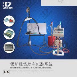 聚氨酯水箱填充发泡机 PU发泡设备