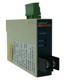 安科瑞BD-DV直流电压变送器