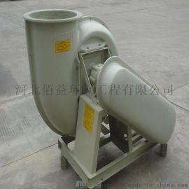 防腐玻璃钢风机 厂家批发供应玻璃钢离心风机