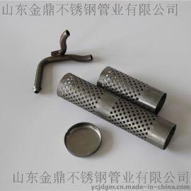 汽车孔管,汽车缓冲管,汽车排气缓冲管厂家生产-金鼎