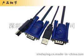 鑫大瀛 KVM线 USB打印线+VGA线 双并线 KVM切换器专用线