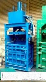 西藏废纸打包机,西藏海绵打包机,西藏服装打包机,西藏金属打包机