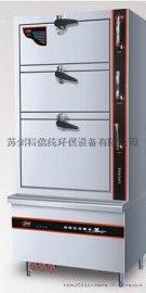 实用型整体发泡电海鲜蒸柜 海鲜蒸柜 蒸柜 厨房设备