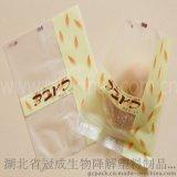 优质厂家直销OPP塑料平口袋-面包袋--冠成塑料包装-环保食品级质材-包装011