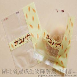 優質廠家直銷OPP塑料平口袋-麪包袋--冠成塑料包裝-環保食品級質材-包裝011