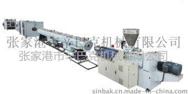 50/160PVC管材挤出生产线