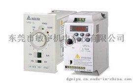 供应台达VFD-L变频器VFD007L21A 0.75W/220V 单相