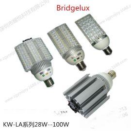 E40路灯头套件 E40路灯外壳60W 80W 100W路灯
