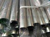 梅州流體不鏽鋼管304 不鏽鋼拋光管 不鏽鋼厚壁管