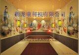 供应上海家庭汗蒸房,上海家庭汗蒸房价格,上海家庭汗蒸房厂家
