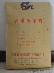 郑州孔道压浆剂厂家价格