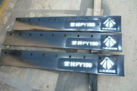 成都大华PY185平地机铲刀片侧刀片