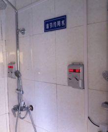 杭州专业安装洗澡插卡机,节水插卡控制器