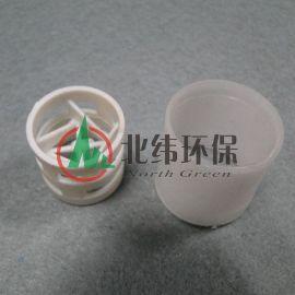供应Φ 38塑料网笼球填料