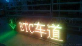专业生产ETC车道灯,ETC车道指示灯,高速公路自动收费ETC显示屏,深圳森韵电子有限公司ETC产品