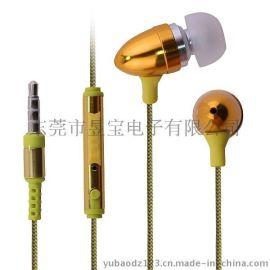 昱寶YB-ER5002耳機