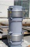 供应小拉杆横向型补偿器、管道补偿器、石油管道配件、压力管道