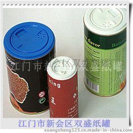 生产厂家提供装食盐的食品纸罐包装