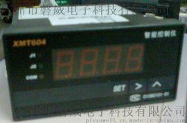 XMT604B智能数显仪表/控制器控制仪