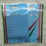 PE透明密封袋 高压贴骨袋印刷 实验仪器样品袋医药胶袋 密实封口