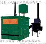 型煤鍋爐-常壓鍋爐-河北大衆家樂鍋爐有限公司