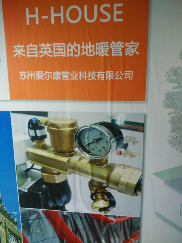 安吉爾水精靈五級淨水器