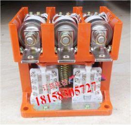 交流接触器CKJ5-250/1140