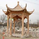 定制 石雕走廊雕刻石材雕塑晚霞红凉亭大理石园林雕刻公园广场大型摆件