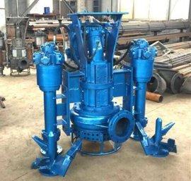 液压潜水清淤泵 液压泵