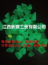 夜光绿荧光石 厂家批发人造鹅卵石 水磨石地坪装饰拼花图案石子料