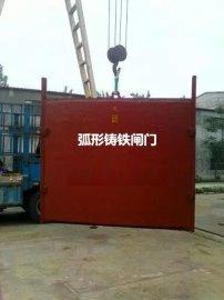 平面拱形鑄鐵閘門廠家直銷 農田水利門