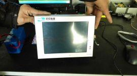远见8寸8.4寸工业平板电脑,车载显示器一体机,嵌入式显示器一体机,平板电脑