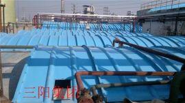 玻璃钢集气罩 抗腐蚀臭氧密封罩污水池罩 玻璃钢污水池盖板