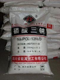 供应98%箭滩工业级磷酸三钠