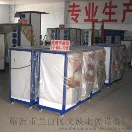 高频电镀电源 防腐电镀设备 电解抛光电源 3000A/12V 3000A/18V