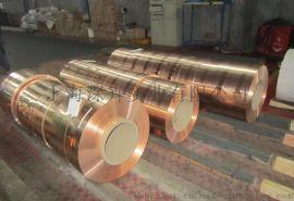 锡青铜QSn4-0.3板材 铜套 带材 丝线