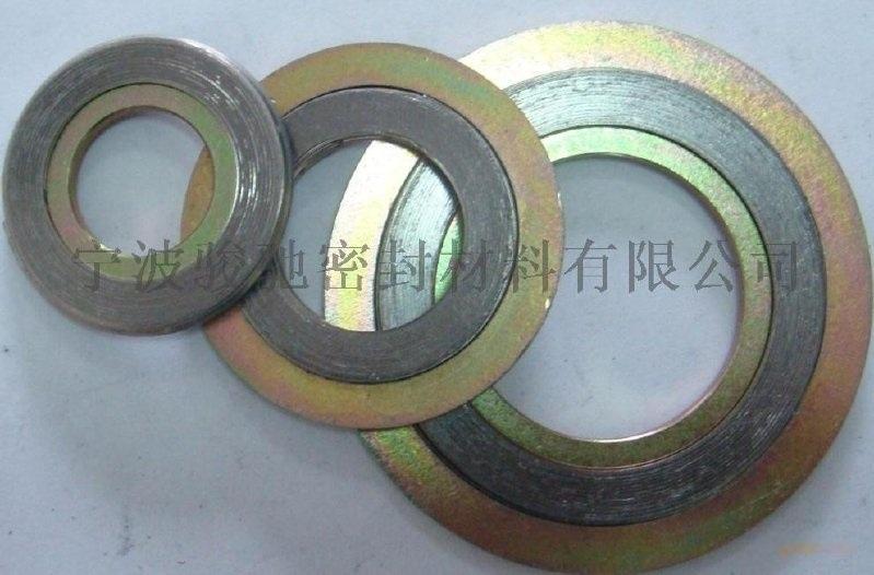 RF法蘭用內外環金屬纏繞墊片