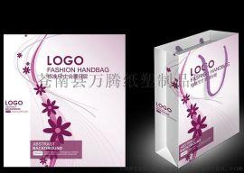 浙江温州苍南印刷生产厂家批发低价格手提袋/纸袋订做/烫金纸袋/购物袋礼品袋